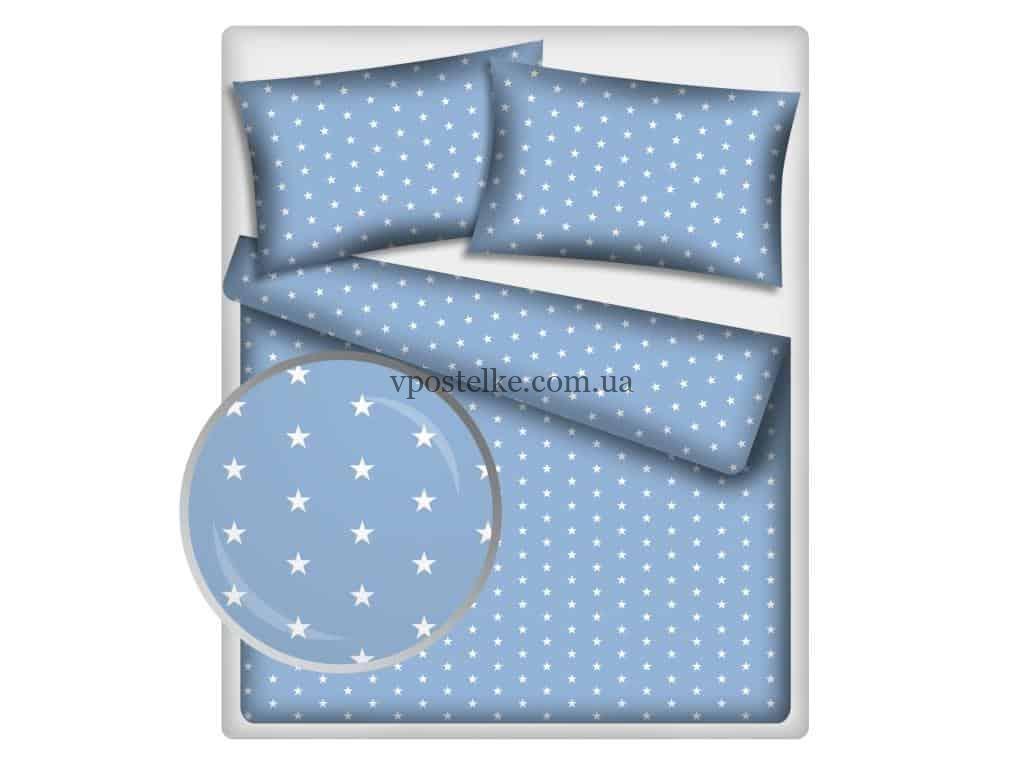 Постельное белье «Белые звезды на голубом»