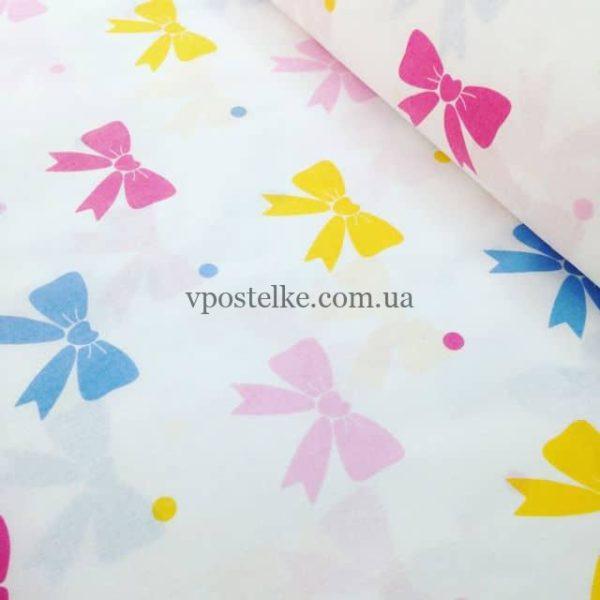 Постельное белье «Цветные бантики»