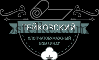 ХБК Тейковский