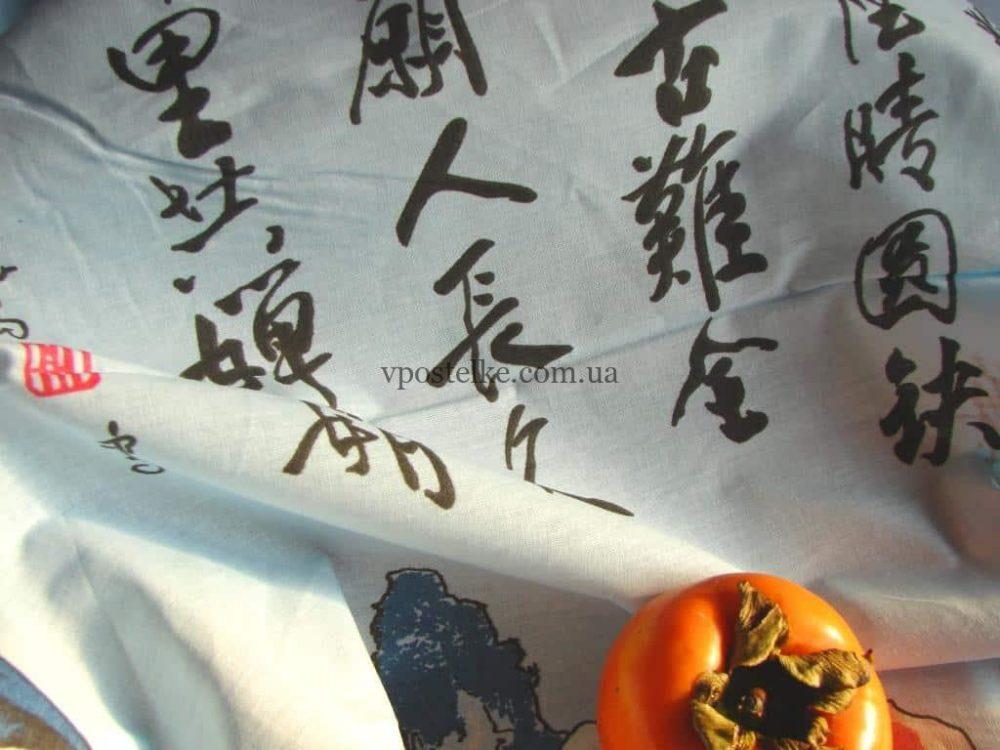 """Постельное белье с иероглифами """"Киото"""""""