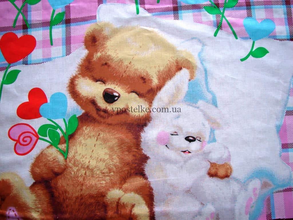 Картинки спокойной ночи с мишкой и зайкой, открыток