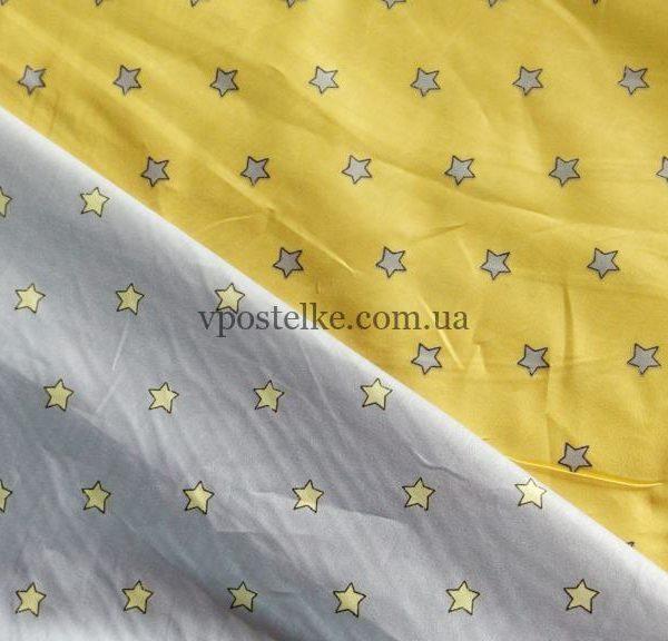 Ткань сатин «Звёзды жёлтые» 160 см
