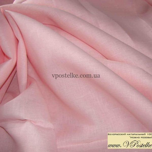 Ткань лён нежно розового цвета 260 см