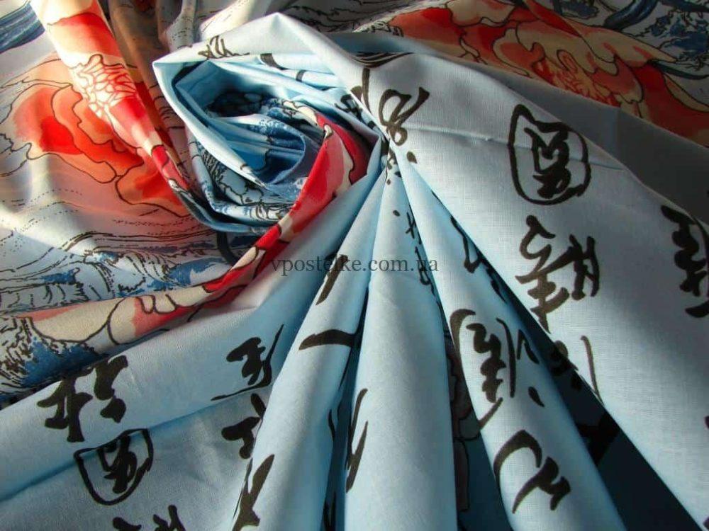 """Ткань поплин """"Киото"""" 225 см"""