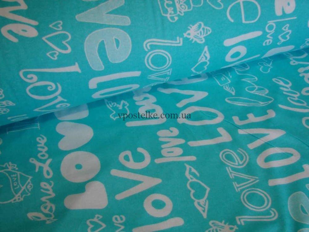 Ткань фланель «Любовь» компаньон 230 см