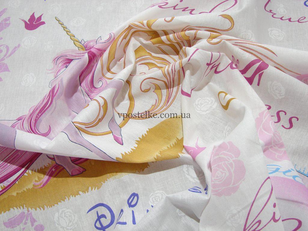 """Ткань бязь """"Королевство"""" 150 см"""