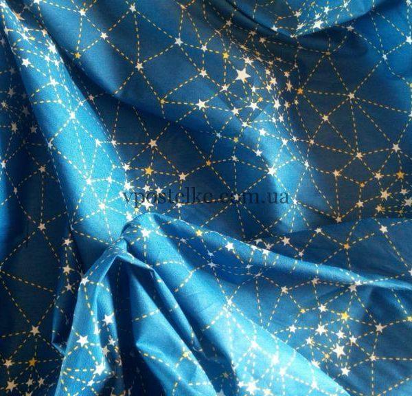 Ткань сатин «Созвездие» 160 см