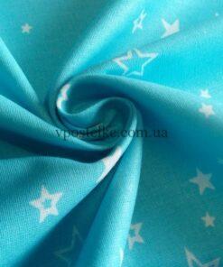"""Ткань бязь """"Звёзды белые на голубом"""" 220 см"""