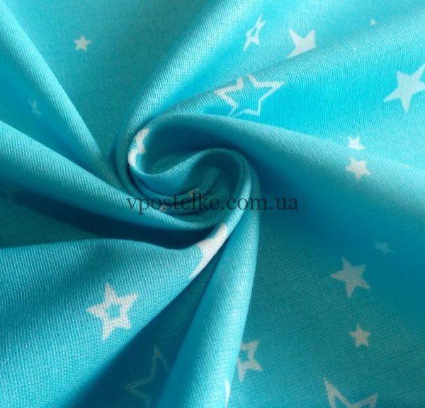Ткань бязь «Звёзды белые на голубом» 220 см