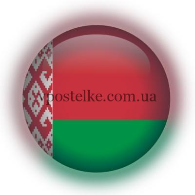 Произведено в Белоруссии