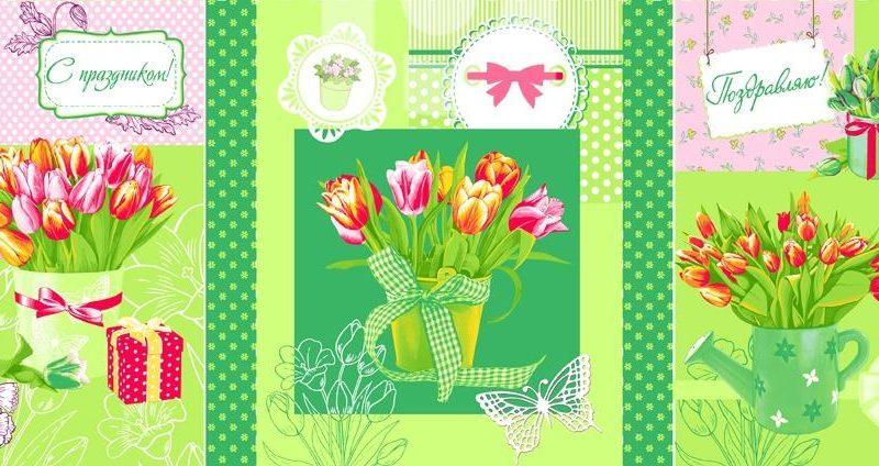 Ткань для вафельных полотенец «Тюльпаны» 150 см