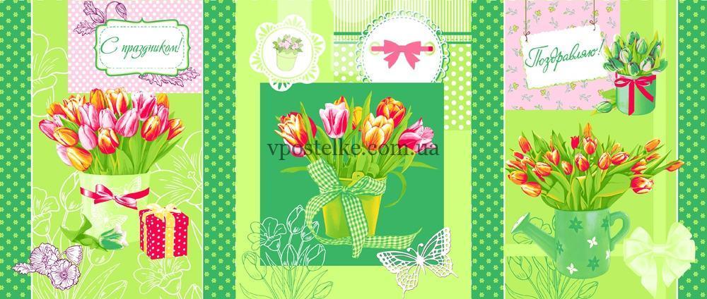"""Ткань для вафельных полотенец """"Тюльпаны"""" 150 см"""