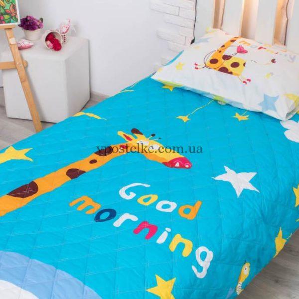 Детское покрывало Доброе утро 145*205 см + наволочка 50*70 см Комплект