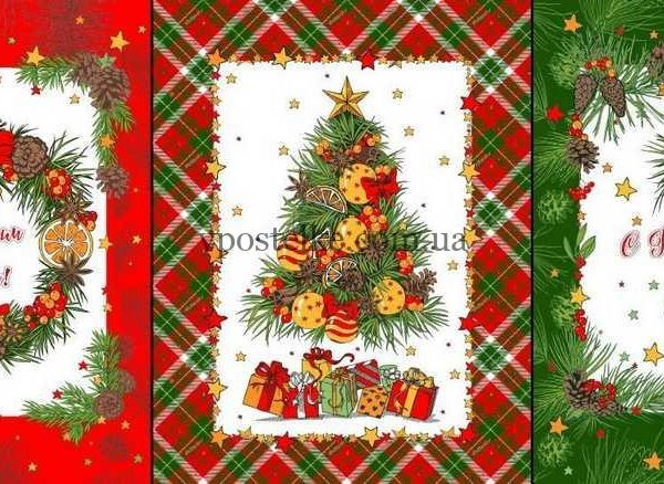 Ткань для вафельных новогодних полотенец «Мандариновое настроение» 150 см